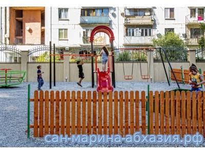 Пансионат Сан-Марина ,   для детей